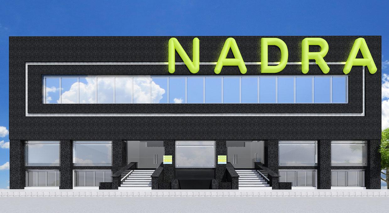 NADRA Mega Center Islamabad