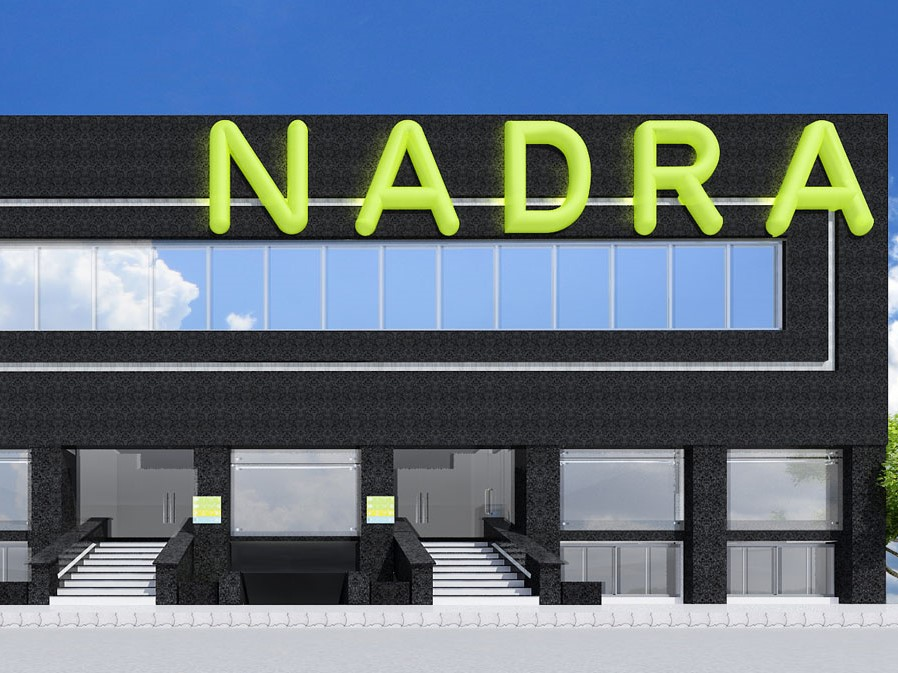 NADRA Mega Center Islamabad